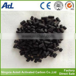pellet activated carbon for air filter