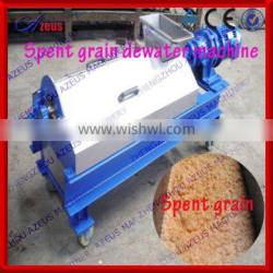 Brewer's grains dewater machine for drying brewer's grains