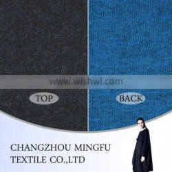 2016 new style double side wool fabric, bound fabric, knit fabric bounding pure wool fabric