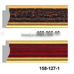 PS moulding/plastic picture frame moulding/plastic photo frame moulding/plastic mirror frame moulding/oil painting moulding
