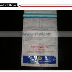Tamper evidence security bags