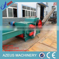 AZEUS Wood Chips Log Making Machine In Wood Processing