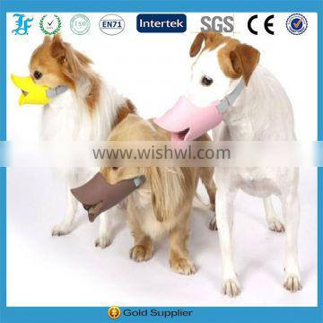 2014 New product pet protector/dog muzzle, Size S -XXL/Dog collar