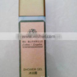 new style high quality good smell skin whitening shower gel