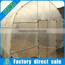 Agriculture plastic film covering for greenhouse