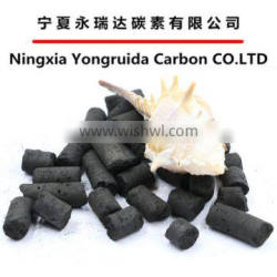 Columnar coal-based activated carbon for air & water treatment
