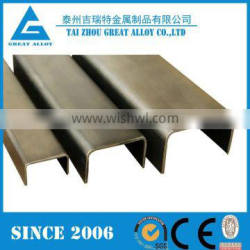 Incoloy 800/800H/800HT NO8800 1.4876 iron bar ankle weight