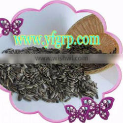 Sunflower Seeds With Cheap Price