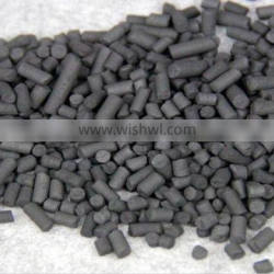 Activated carbon(pellet) for air purifiication and water treatment