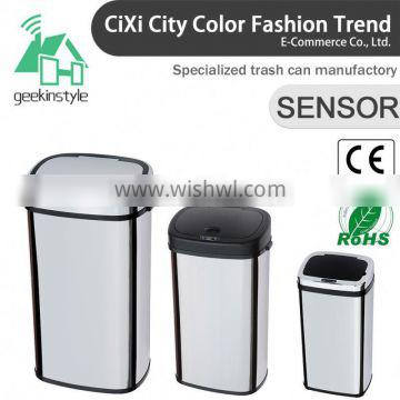 8 10 13 Gallon Infrared Touchless Dustbin Stainless Steel Waste bin trash can 13 gallon with lid black SD-007