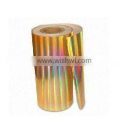 Rainbow holiographic foil for cigarette packing