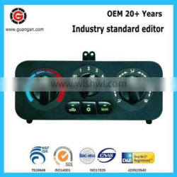 Fengxing air-conditioning control
