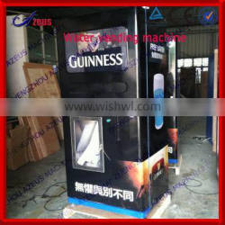 800G mineral water vending machine and self-service water vending station