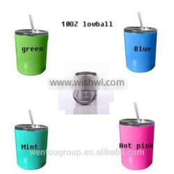 Personalized 10oz Double Wall Stainless Steel Lowball Tumbler