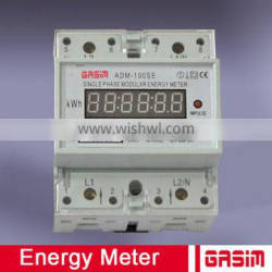 DDS7171 DTS7171 Electronic Type Kwh-Meter