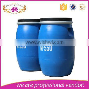 Professional cosmetic raw material manufacturers supply N,N-Dimethyl-N-2-propenyl-2-propen-1-aminium chloride polymer with 2-pro