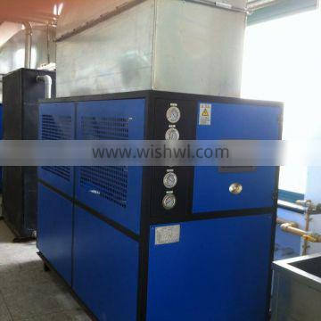 Reliable water cooled chiller manufacturer chiller plant