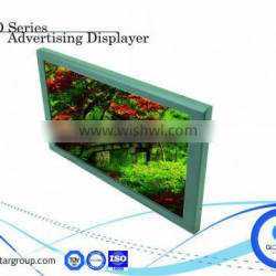 Wall mountable 19 inch touch screen advertising screen