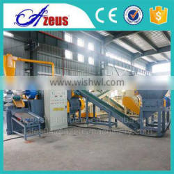 large capacity copper granulator wasted mixed cable copper recycling machine, copper wire granulator for sale