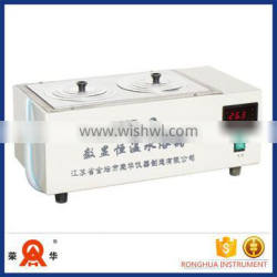 Laboratory Constant Temperature Shaking Water Baths