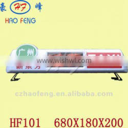 2015 new type HF101 digit led taxi lamps