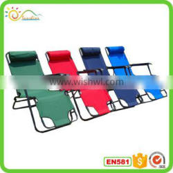 Outdoor chair with adjustable backrest folding high quality recliner chair
