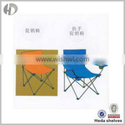 Foldable Foldable Chair