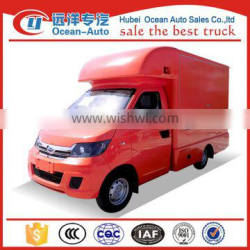Chery 2600 wheelbase mobile food truck for sale in malaysia