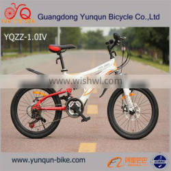"""2016 hot selling bike Steel frame 21 speed wholesale price mountain bike/Mountain bicycle/ 20"""" full suspension MTB/ OEM Quality Choice"""
