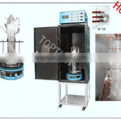 high quality vessel photochemical reactor customized for sale