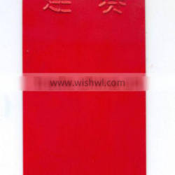red semigloss polyester powder coating