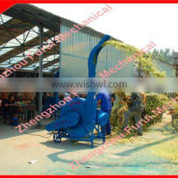 homemade small hay cutter for sale/hot sale small chaff cutter/ hay cutter