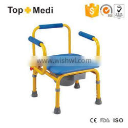Steel Commode Chair with Adjustable Armrest for Children/Silla con retrete para los ninos
