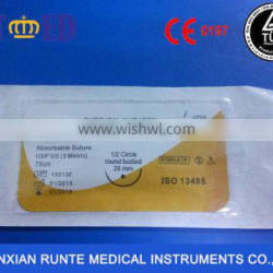 Surgical Chromic Catgut Sutures with Needle