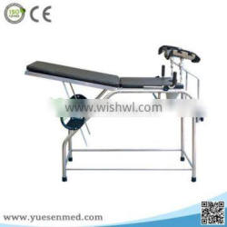 Wholesale stainless steel hospital adjustable birthing childbed