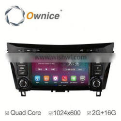2G Ram Wholesale price quad core Android 4.4 & Android 5.1 Head Unit for nissan qashqai x-trial 2014 built in wifi 1024*600