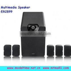 5.1 Multimedia Speaker with remote control