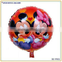 Cartoon foil balloons for promotion
