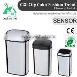 8 10 13 Gallon Infrared Touchless Dustbin Stainless Steel Waste bin stainless steel square waste bin SD-007
