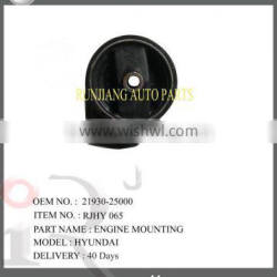 hot sale! Top quality engine mount for Hyundai OEM No 21930-25000