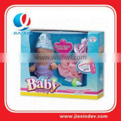 Plastic 9.5 inch doll baby toys