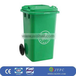 plastic outdoor HDPE 100 LITRES garbage bin blue green from JYPC