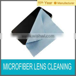 Microfiber cell phone cleaning cloth/lens cleaning cloth