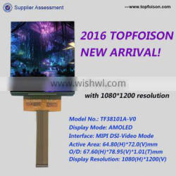 Topfoison 3.81inch amoled display portrait 1080*1200 resolution with 39pin Supplier's Choice
