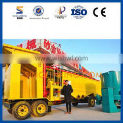 High efficient ore aggregate separator from China