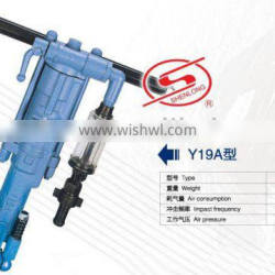 Y19A Hand-hold and Air-leg Rock Drill