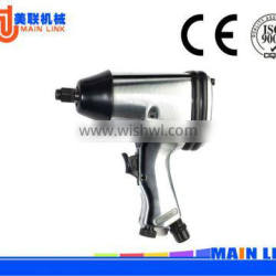 Air tools,1/2'' Drive Impact Wrench