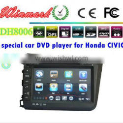 DH8006 8inches HD Digital car media for civic left hand