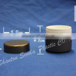 body cream container, 50ml body butter jars, plastic factories china pharmaceutical packaging