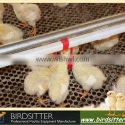 professional nipple drinking system for broilers and breeders